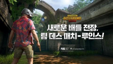 펍지주식회사가 배틀그라운드 모바일 신규 모드 및 로얄패스 시즌 10을 공개했다