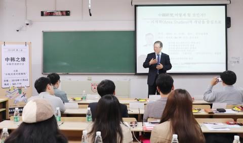 건국대학교 국제협력처가 중국 난징대 파견학생들 한중의연 학술제를 개최했다