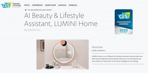 CES 웹사이트에 게재된 룰루랩의 루미니 홈 혁신상 수상 내용