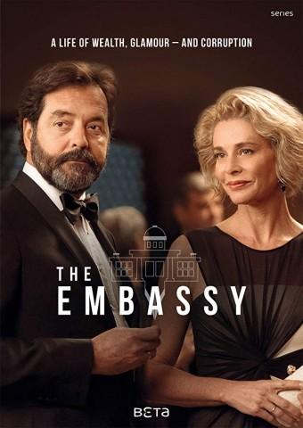 스페인 대사관 드라마 포스터