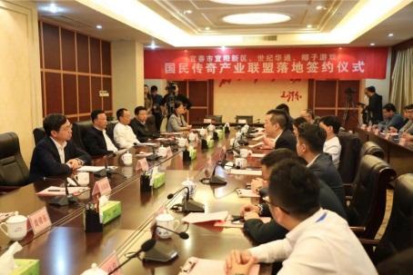 국민촨치산업단지는 올해 10월 이춘시에 문을 열었다