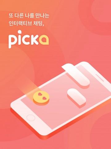 플레인베이글, 피카(Picka) 아이폰 앱 출시