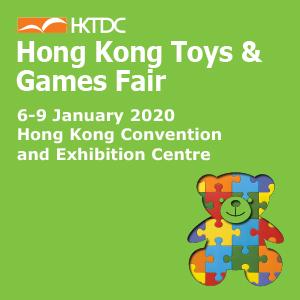 HKTDC 홍콩완구전시회 포스터