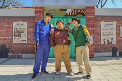 매년 겨울축제 시즌마다 선풍적인 인기를 끌었던 한국민속촌 벨튀를 이번 추억의 그때 그놀이 행사장에서 만나볼 수 있다