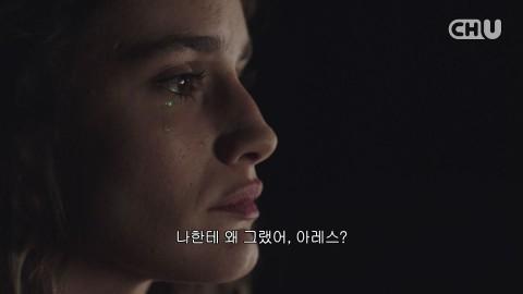 드라마 세이렌: 멸종위기 인어의 한 장면