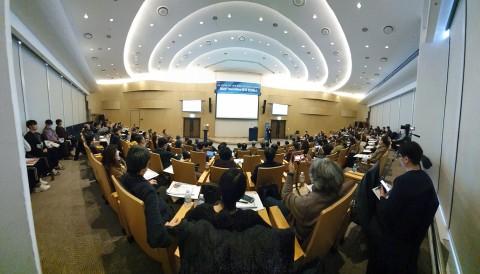 제3회 ThinkWise 유저컨퍼런스가 진행되고 있다