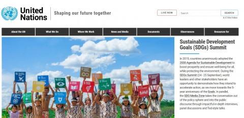 한솥도시락 유엔 지속가능개발목표정상회의 유엔 홈페이지