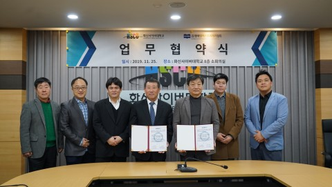 한국창작스토리작가협회와 화신사이버대학교 업무협약식