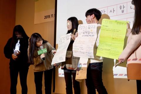 동아리 환경프로젝트 발표