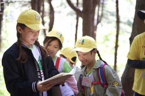 GKL사회공헌재단과 함께하는 글쓰기로 마음을 키우는 숲놀이터 글꽃숲 활동 현장