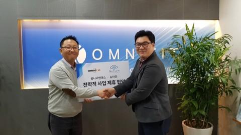 왼쪽부터 옴니씨앤에스 김용훈 대표, 뉴아인 김도형 대표가 협약을 체결하고 사진을 찍고 있다