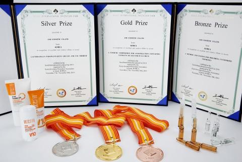 아미코스메틱이 2019 서울국제발명전시회에서 금상, 은상, 동상 3관왕을 수상하는 영예를 안았다