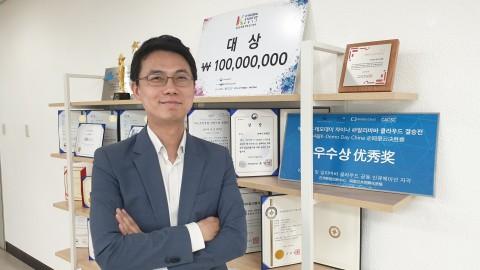 머니브레인 장세영 대표