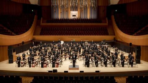 국립국악관현악단