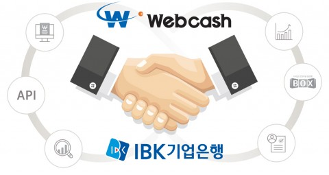 전략적 협력사업을 추진하는 웹케시와 IBK기업은행