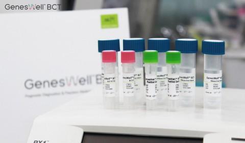 젠큐릭스의 유방암 예후예측 검사 '진스웰 BCT'