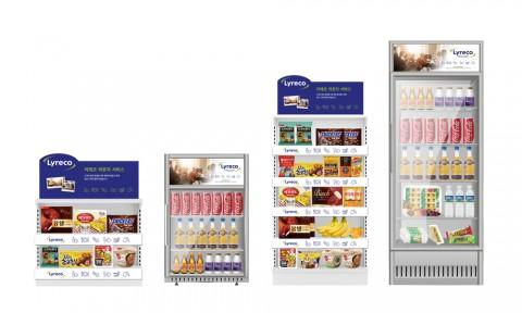 리레코 라운지 서비스 무상 대여 진열대 및 냉장고