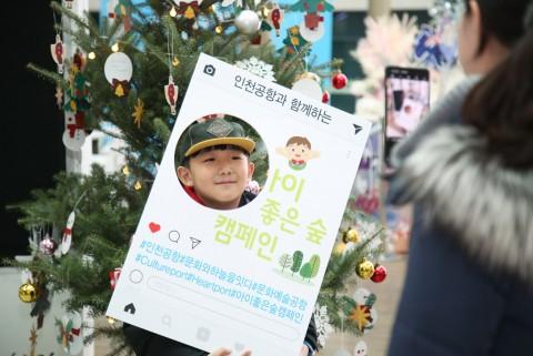 인천공항 1여객터미널 밀레니엄홀에서 열린 '인천공항과 함께하는 아이 좋은 숲 캠페인'에서 공항 이용객들이 구상나무 모빌 만들기 체험 등 이벤트에 참여하고 있다