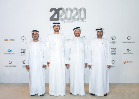 Group photo - From left to right: H.E. Mohammed Saif Al Suwaidi, Director General of ADFD H.E. Dr. S...