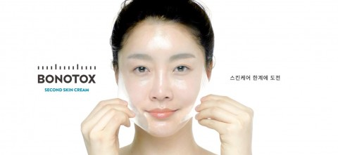 BONOTOX, a cosmeceutical company which launched the world's first Artificial Veil Cream, en...
