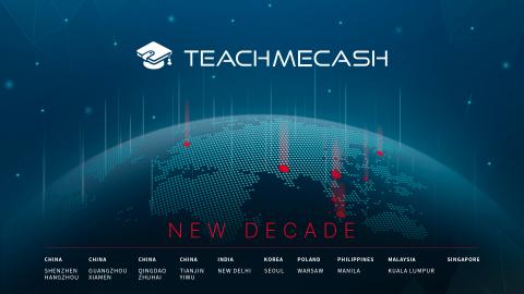 티치미캐시는 곧 새로운 사무실을 오픈할 계획이며 당신이 사는 지역에도 사무실을 열 것이다