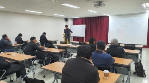 지티지웰니스의 2020년도 경영계획 발표식에서 김태현 대표이사가 발언하고 있다
