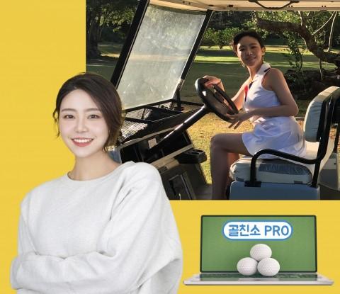매치플렉스 BM모델 김현경