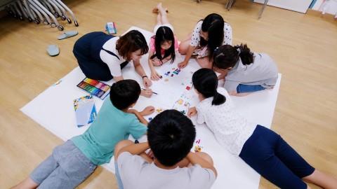 서울예술교육지원사업(문화예술교육사 인턴십 지원 사업)