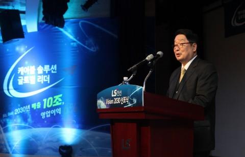구자엽 LS전선 회장이 3일 경기도 안양시 LS타워에서 열린 비전2030선포식에서 기념사를 하고 있다.