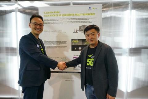 태국 방콕에서 진행된 AIS 5G론칭 이벤트를 통해 홀로포트 기술 최초 공개