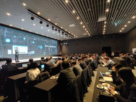 티피링크가 네트워킹 트렌드 공략 위한 티피링크 신제품 세미나 2020을 발표했다