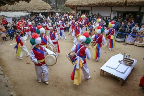 한국민속촌 지신밟기 이벤트