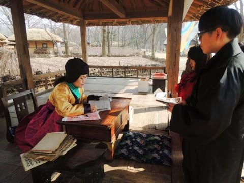 한국민속촌 토정비결 이벤트