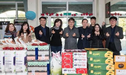 한국농수산대학 교직원들이 대학 인근 사회복지시설을 방문해 위문금과 위문품을 전달하고 기념사진을 촬영했다
