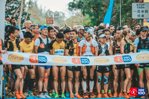 HK100 Secures Spot as Prestigious Global Event Drawing Thousands to Its Scenic Trail