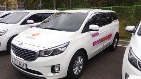 광주광역시교통약자이동지원센터가 지난해에 이어 올해 2020년 설 명절에도 고향 방문 차량 지원 행사를 시행했다