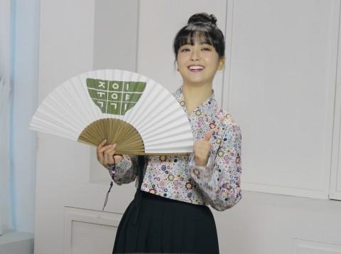 죽이야기 홍보 모델로 선정된 요요미