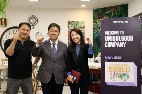 유니크굿컴퍼니 송인혁, 이은영 대표와 박양우 문화체육관광부 장관