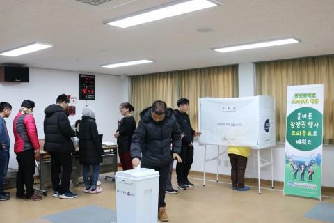 고흥군장애인복지관이 고흥군 발달장애인을 위한 참정권교육을 진행, 고흥군선거관리위원회와 함께 모의투표를 실시하고 있다