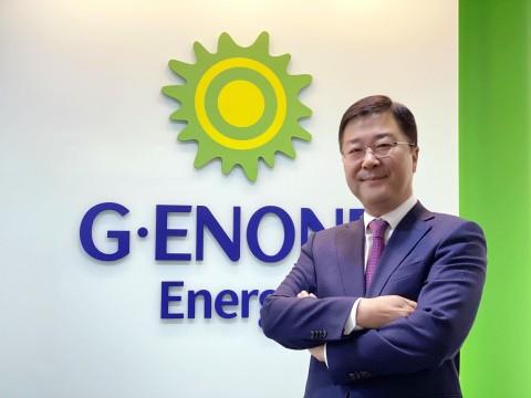 민경천 지엔원에너지 대표