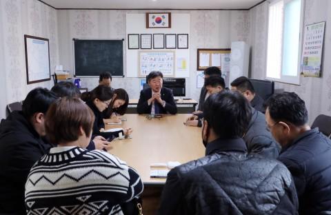충남연구원이 신종코로나바이러스 위기대응 지원방안을 모색하는 긴급 간부회의를 가졌다
