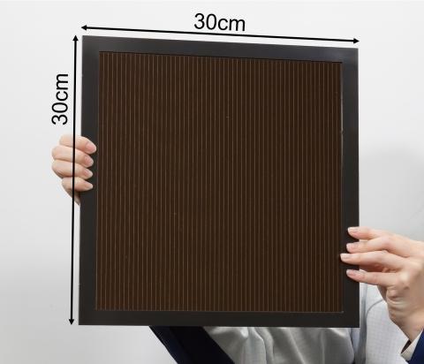 동일 규격의 제품 중 세계 최고의 에너지 효율을 가진 파나소닉 페로브스카이트 태양전지 모듈