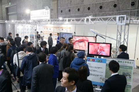 모의 수술실(2019년 오사카 전시회)