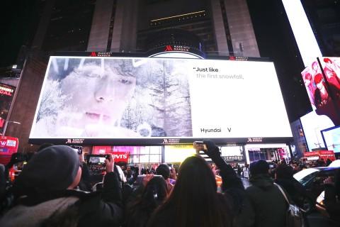 방탄소년단이 출연한 '글로벌 수소 캠페인' 영상 최초 공개 현장에 모인 사람들