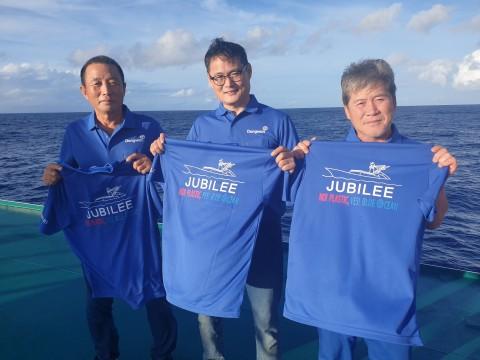가운데 동원산업 주빌리호 김민호 선장과 선원들이 플라스틱 저감화 3개년 계획의 슬로건 No! Plastic! Yes! Blue Ocean!이 적힌 티셔츠를 들고 기념촬영을 하고 있...