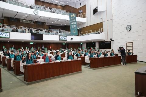 청소년의회 본회의
