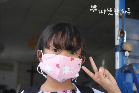 도담도담 마스크를 착용한 캄보디아 아동
