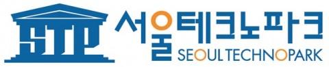 서울테크노파크가 '스마트공장 사전컨설팅' 참여기업을 모집한다