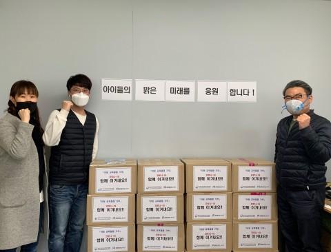 인솔엠앤티가 한국지역아동센터연합회에 증강현실 색칠도서 3000권을 기부했다