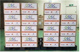 한국보건복지인력개발원이 지역 취약계층 지원을 위해 준비한 마스크 6000개